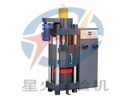 YES-1000水泥混凝土压力机