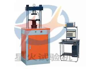 微机控制水泥恒应力压力试验机