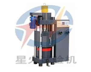 YAW-2000水泥块压力试验机  (微机控制 ) 沧州