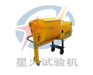 保温砂浆强制式搅拌机