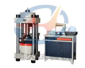 铁岭检测中心  2000kN微机控制电液伺服压力试验机