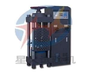 YES-1000液压数显压力试验机   新疆