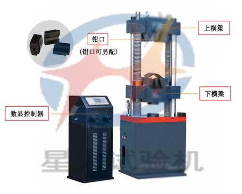60t塑料板压缩强度试验机