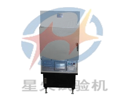 HYSR-6型 燃烧法沥青含量测定仪